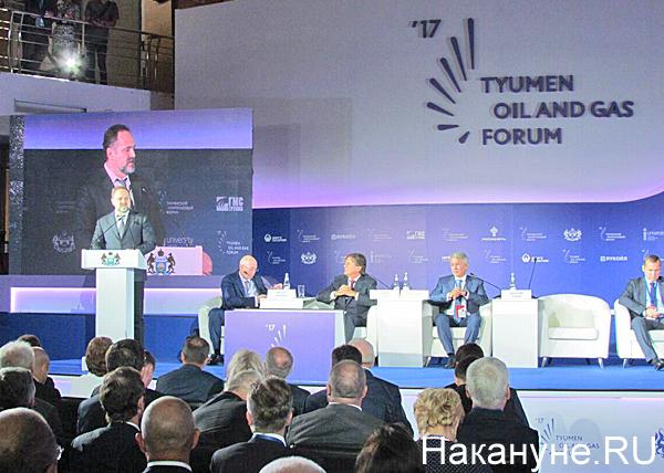 Тюменский нефтегазовый форум|Фото: Накануне.RU