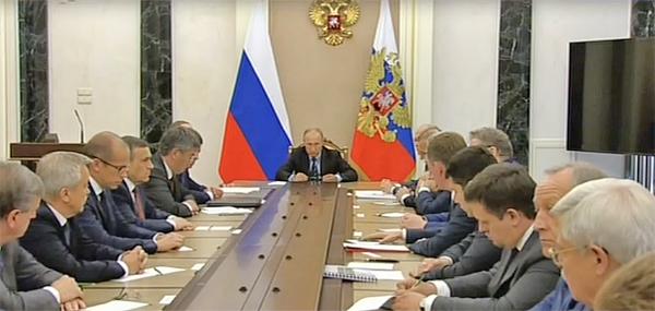 встреча Путина с избранными главами субъектов РФ|Фото: vesti.ru