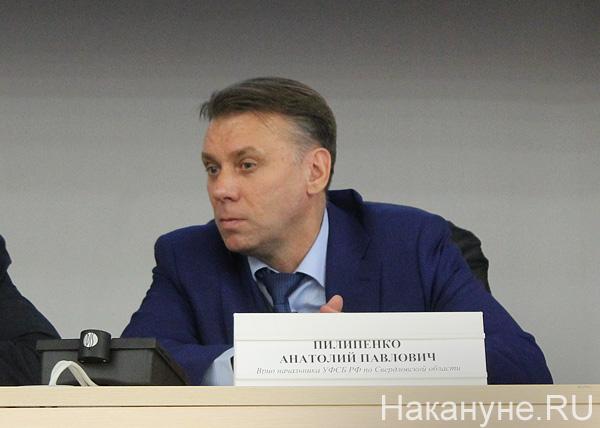 Противодействие работе по созданию у России комплекса вины и покаяния