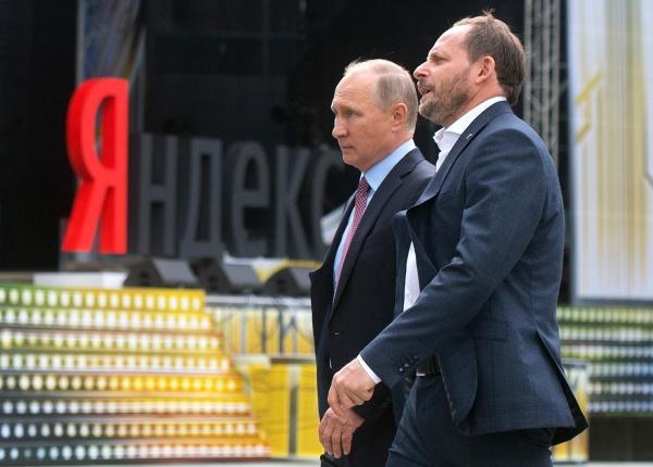 Владимир Путин офис Яндекса|Фото: пресс-служба президента РФ