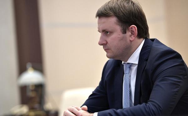 Максим Орешкин, министр экономического развития РФ Фото: Пресс-служба Кремля