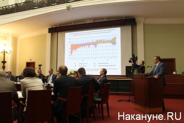 ТПП, инфляция, Центробанк, ставка Фото: nakanune.ru