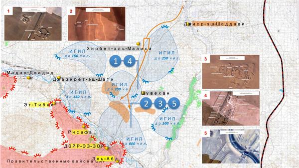 аэрофотосъемки районов Дейр-эз-зора, американские бронеавтомобили в местах скопления ИГИЛ* Фото: Минобороны России