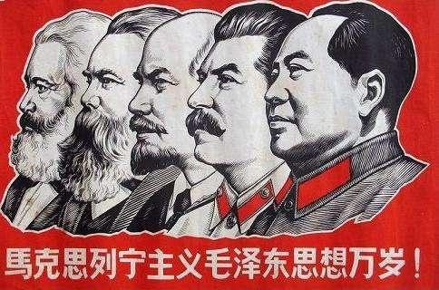 Основоположники марксизма-ленинниза-маоизма|Фото: news.china.com