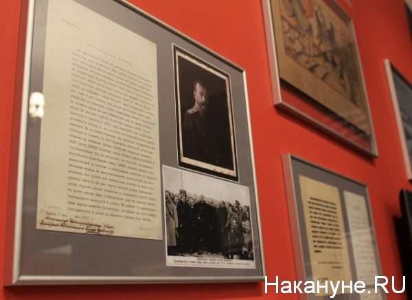 выставка ленин, архив, акт отречения Николая II|Фото: nakanune.ru