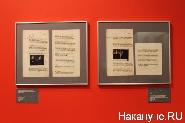 выставка ленин, архив|Фото: nakanune.ru
