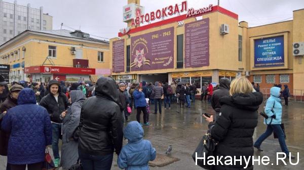 Южный автовокзал, Екатеринбург, эвакуация Фото: Накануне.RU