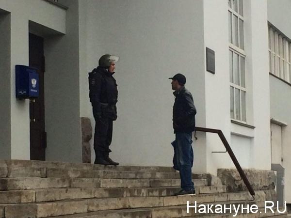 Главпочтамт, Екатеринбург, минирование, полиция, эвакуация Фото: Накануне.RU