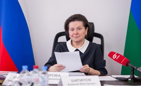 Наталья Комарова, Сургутский перинатальный центр, заседание проектного комитета Фото: admhmao.ru