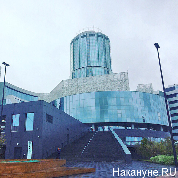 Ельцин Центр|Фото: Накануне.RU