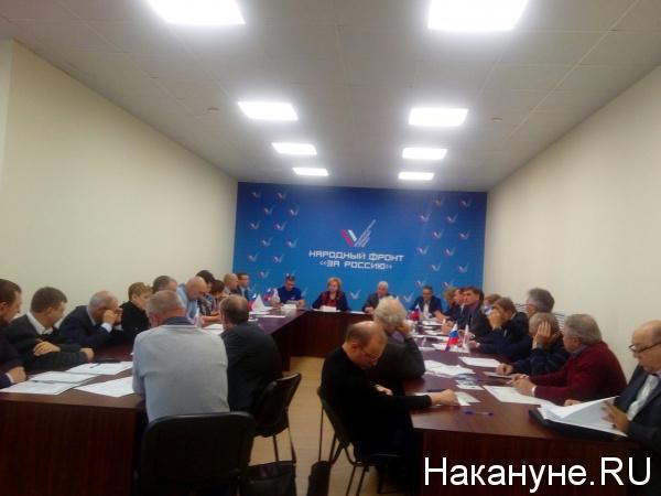 ОНФ, круглый стол по оптимизации спортшкол, Челябинск,|Фото: Накануне.RU