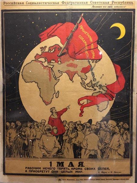 искусство агитации, 1 мая, плакат|Фото: agitblog.ru
