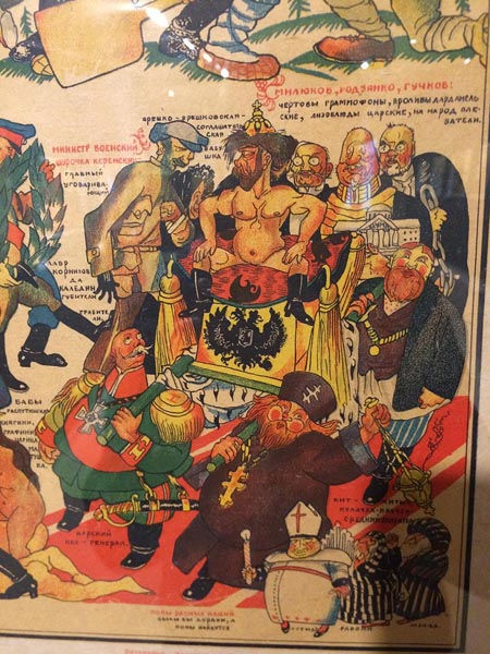 искусство агитации, плакат, царь|Фото: Накануне.RU