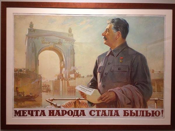 искусство агитации, картина, Сталин, мечта народа стала былью|Фото: agitblog.ru