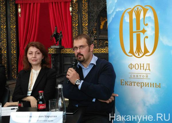 Дни Эрмитажа в музее изобразительных искусств, Никита Корытин|Фото: Накануне.RU