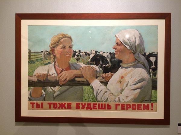 искусство агитации, картина, ты тоже будешь героем|Фото: agitblog.ru