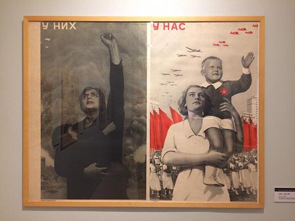 искусство агитации, плакат, у них, у нас|Фото: agitblog.ru