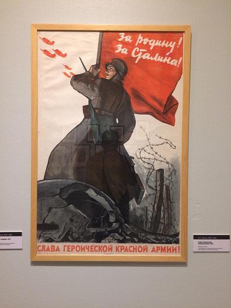 искусство агитации, плакат, слава героической Красной Армии, за Родину, за Сталина|Фото: agitblog.ru