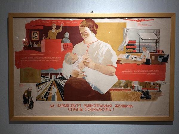 искусство агитации, плакат, да здравствует равноправная женщина страны социализма|Фото: agitblog.ru