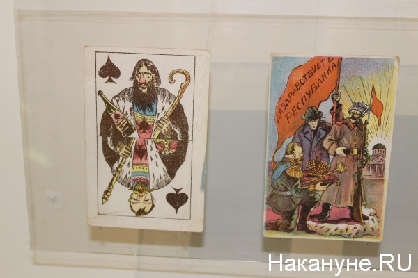 выставка, посвященная 100-летию революции, Челябинск,|Фото: Накануне.RU