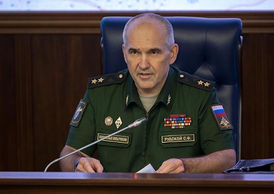 Сергей Рудской, Генштаб ВС РФ|Фото: syria.mil.ru