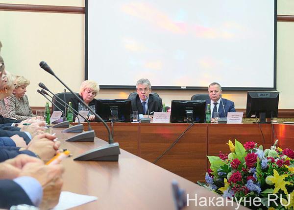 Ирина Донник, Александр Сергеев, Валерий Чарушин|Фото: Накануне.RU
