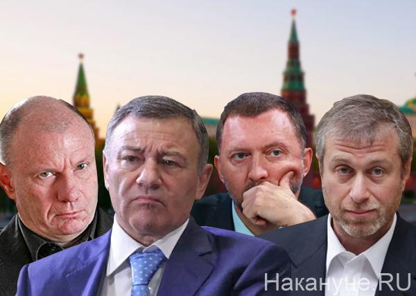 коллаж, олигархи, Потанин, Ротенберг, Дерипаска, Абрамович(2017)|Фото: Накануне.RU