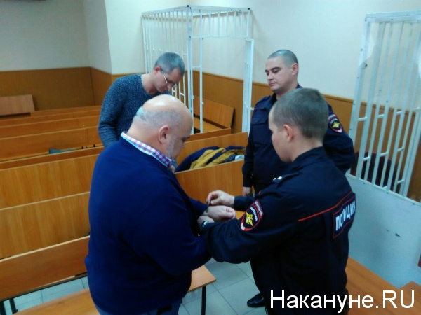 Михаил Ерихов, приговор Фото: Накануне.RU