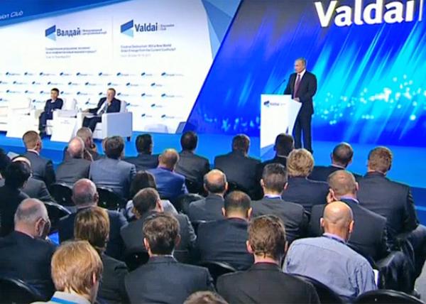 """Владимир Путин, пленарная сессия дискуссионного клуба """"Валдай-2017"""" Фото: youtube.com"""