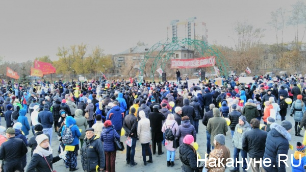 митинг против строительства Томинского ГОКа|Фото: Накануне.RU