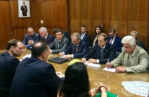 Евгений Куйвашев в Латинской Америке|Фото: Департамент информационной политики СО