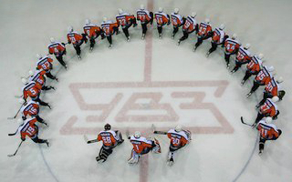 "УВЗ, хоккейный клуб ""Спутник""|Фото: mstrok.ru"