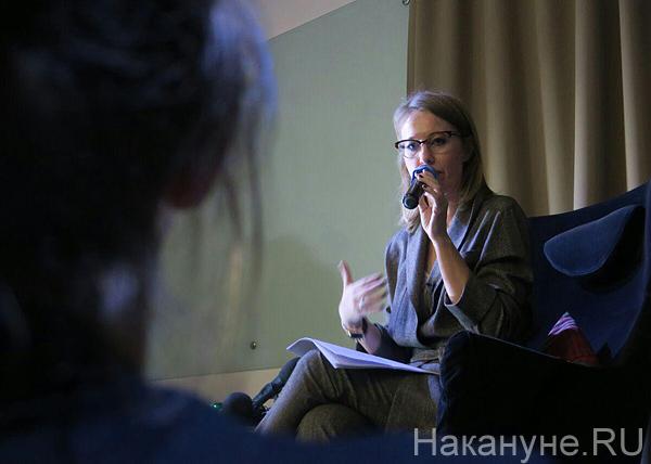 Ксения Собчак|Фото: Накануне.RU
