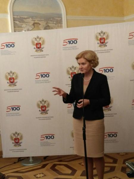 Ольга Голодец, Екатеринбург Фото:Накануне.RU