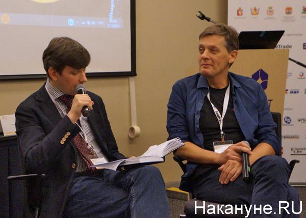 Ян Арт, Дмитрий Дригайло|Фото: Накануне.RU