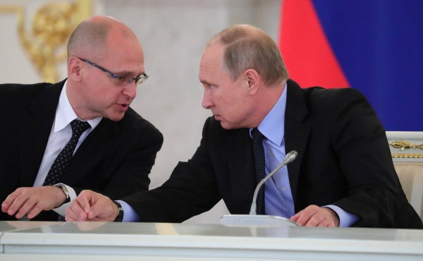 Сергей Кириенко, Владимир Путин(2017) Фото: kremlin.ru