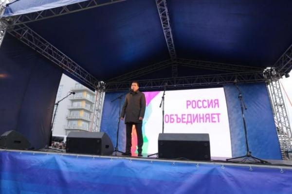 Евгений Куйвашев, День народного единства|Фото:gubernator96.ru