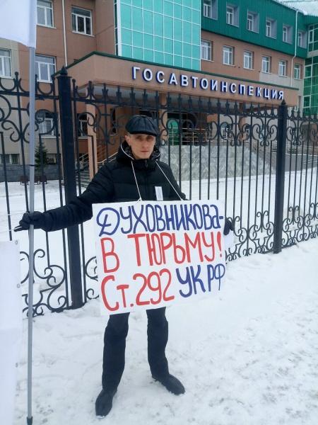 митинг, Сургут|Фото:https://vk.com/photo-67526045_456239666