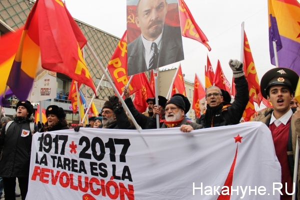 Москва, КПРФ, митинг, шествие, 100-летия Октября|Фото: nakanune.ru