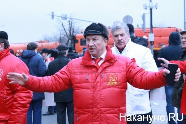 Москва, КПРФ, митинг, шествие, 100-летия Октября, Валерий Рашкин|Фото: nakanune.ru