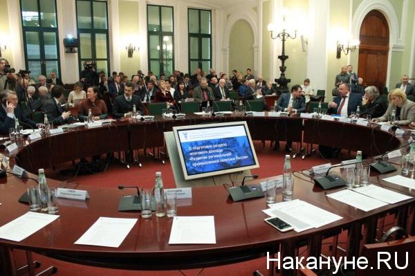 Совет ТПП по конкуретноспособности(2017)|Фото: Накануне.RU