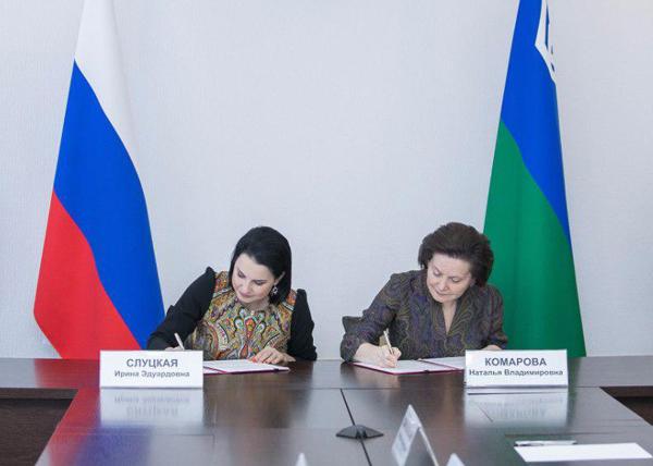 Ирина Слуцкая, Наталья Комарова|Фото: Пресс-центр Правительства Югры