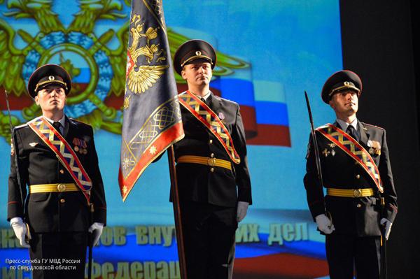 День сотрудника органов внутренних дел РФ|Фото: ГУ МВД по Свердловской области