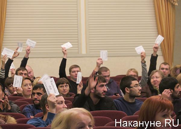Цыганский поселок, план застройки, публичные слушания, карточки для голосования, голосование|Фото: Накануне.RU