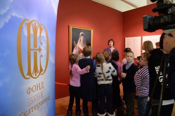 фонд святой екатерины, банер,дети, музей, экскурсия|Фото:фонд святой екатерины