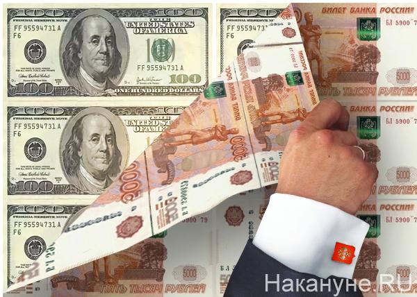коллаж, рубли, доллары, вывод средств, отмывание средств, легализация доходов(2017)|Фото: Накануне.RU