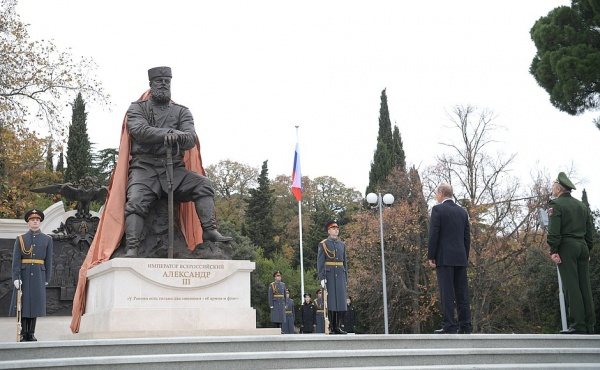 Владимир Путин Александр III(2017)|Фото:kremlin.ru