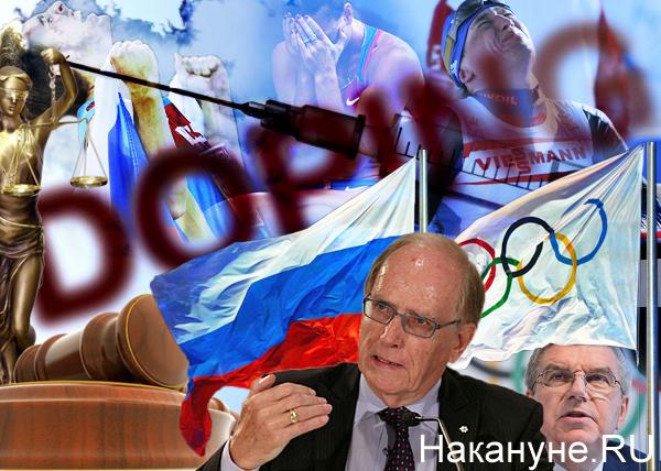 коллаж, спорт, допинг, Россия, МОК, Макларен, Бах, спортсмены(2017)|Фото: Накануне.RU