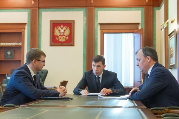 Евгений Куйвашев собеседование с кандидатами на посты министров(2017)|Фото: ДИП губернатора Свердловской области