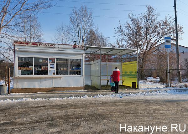 Белоярская ЦРБ, остановка рядом с больницей(2017)|Фото: Накануне.RU